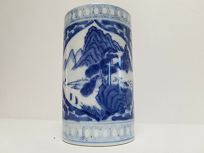 Blue and White Chinese Porcelain Brush Pot
