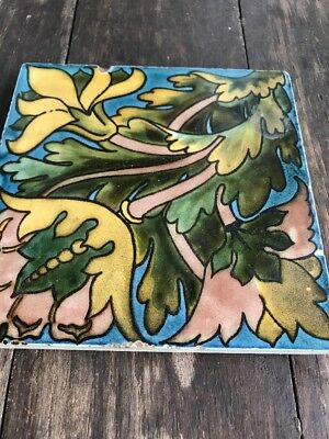 VINTAGE VICTORIAN DECORATIVE FLORAL TILED Trivet  6X6 INCHES, Retro