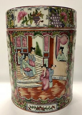 """Large Famille Rose pot w/ cover """"Jiaqing"""" Mark  Four open frames of pictures"""