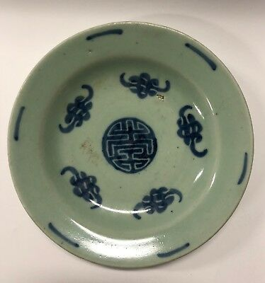 """Qing 8"""" Antique Porcelain Dish with """"Chenghua"""" Mark -- Old or your money back"""