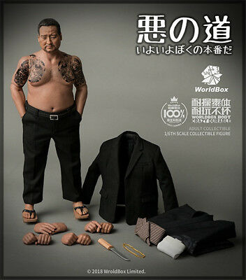 WorldBox Japanese Organized Crime Member Male Action Figure 1/6 Scale AT026 Toy