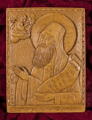 St. Saint Silouan the Athonite Russian Christian Orthodox Icon Siluan Afonskii