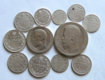 Russian Empire Coin SILVER 1 Ruble 5 10 15 20 50 Kopeck 1896 1899 1902 1903 +++