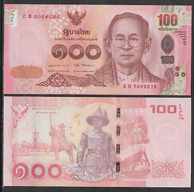 THAILAND 2016 100 BAHT KING BANKNOTE Uncirculated (No 1)