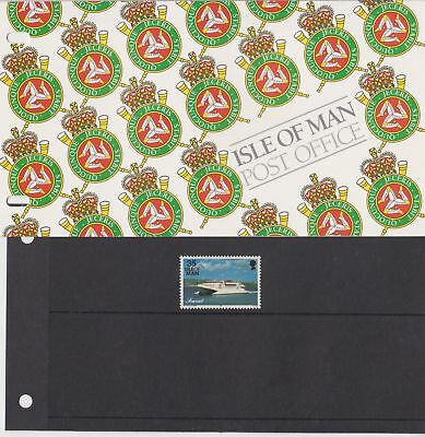 Isle of Man Presentation Pack 1996 Seacat 35p Definitive Stamp 10% off 5