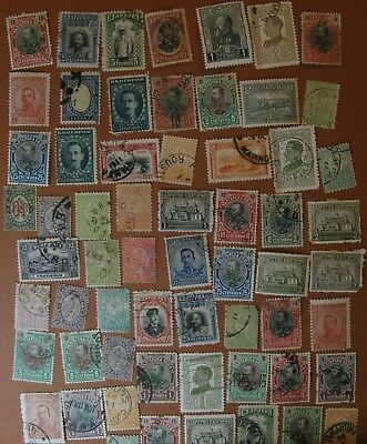 Lot,61 Bulgaria Postage Stamps 1882-1926,used/unused