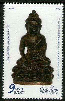 Thailand 2016 9Bt Buddhist Amulet Mint Unhinged