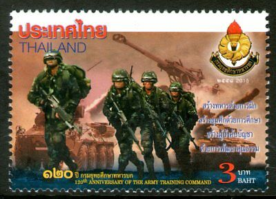 Thailand 2015 3Bt Army Training Command Mint Unhinged