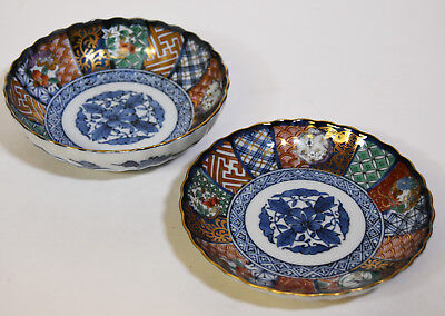 "5"" Set 2 Vintage Hand Painted Asian Japanese Imari Porcelain Bowls Gilt Accents"