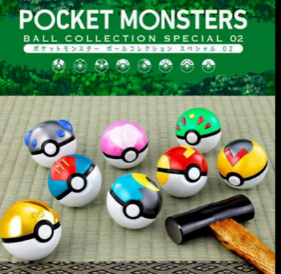 Premium Bandai Limited Pokemon Pocket Monster Ball Collection SPECIAL 02 F/S
