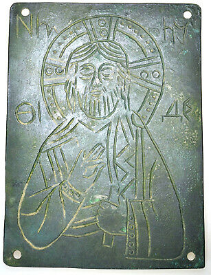 Byzantine Bronze Christian Icon