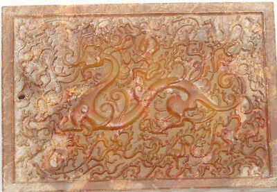 hand carved jade rectangle board brown Bi with flying Qing dragon pendant D473