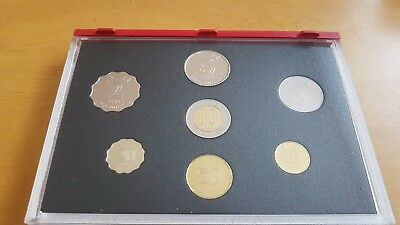 Hong Kong 1993 Proof 7 coin set in Royal Mint packaging