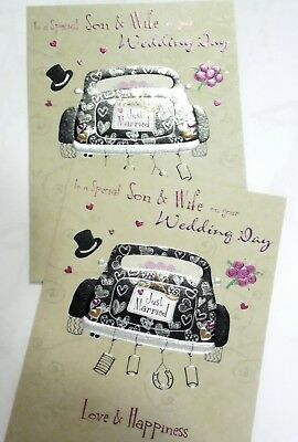 WEDDING DAY SON x12, JUST 29p, CODE 57, MULTI COLOUR FOILED, 'DAYDREAMS' (B168