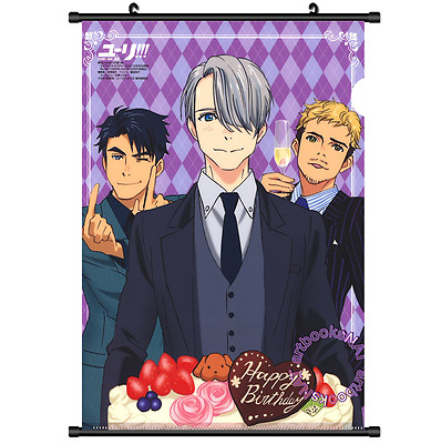 3613 Anime Yuri On Ice Victor Wall Poster Scroll Cosplay A 2 84