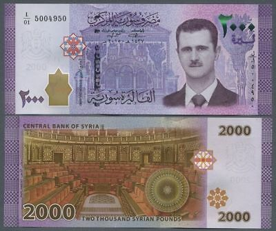 ### SYRIA - Pnew - 2015 (2017) - 2000 POUNDS - NEW ISSUE