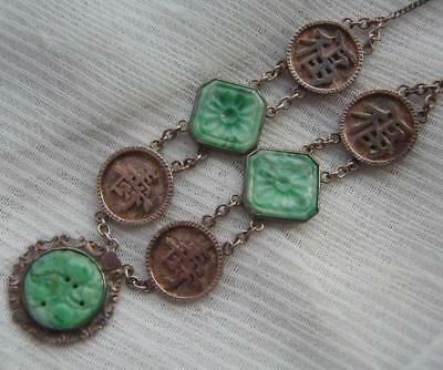 Superb Vintage Art Deco Signed Chinese Jade Hardstone and Silver Panel Necklace