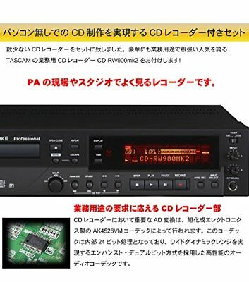 TASCAM TASCAM DP32SD + 32 track MTR set with CD recorder CD recording set