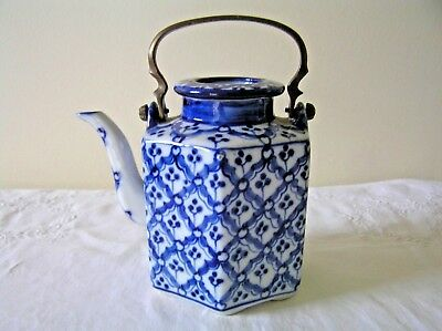 Vintage Blue and White Ceramic Asian Teapot with Brass Handle