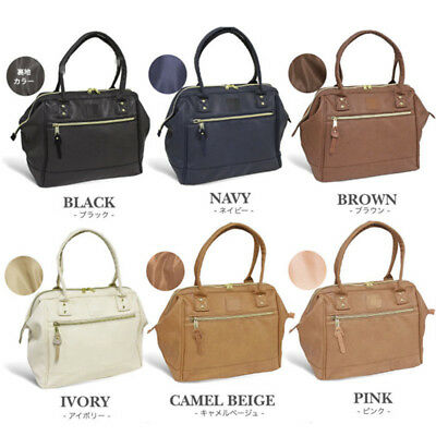 b9b83bfacc Japan anello PU Leather 2-Way Shoulder Cross body Boston Handbag School Bag  Mini