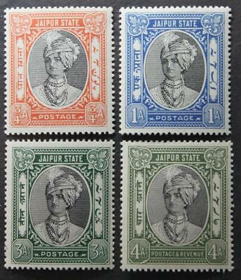 India Jaipur #36A, 37A, 40 & 41, MNH OG Lot Of 4, All Never Hinged