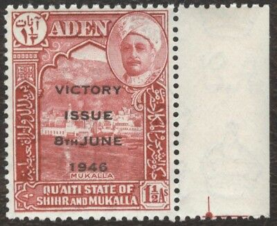 Stamps Aden. # 12, 1946, lot of 1 MNH stamp.