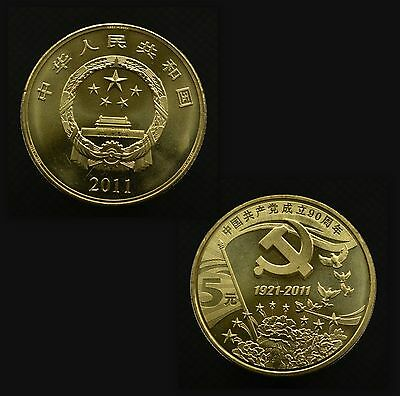 China commemorative coin 5 yuan 2011. 90th anniv. foundation communist party