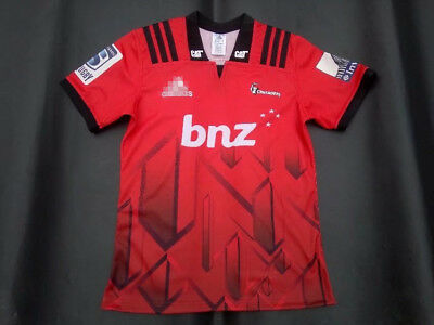 2018 Crusaders home rugby jersey