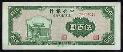 EF 1946 Central Bank of China 500 Yuan Note Five Hundred Yuan Banknote C743