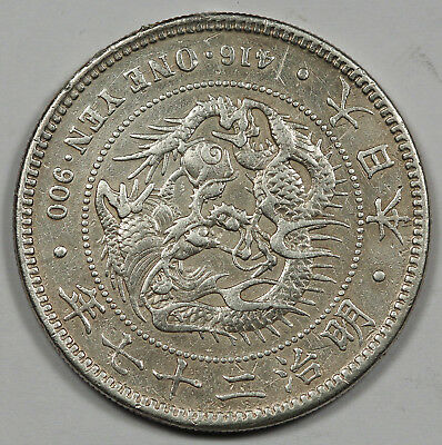 JAPAN 1894 Mutsuhito (Meiji Year 27) 1 Yen Silver Dragon Coin VF+ Y#A25.3