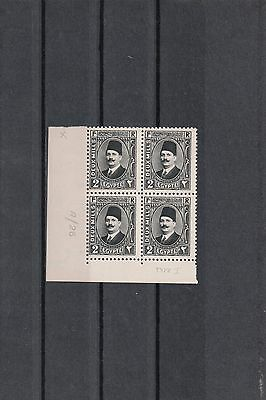 Egypt 1926 Fouad 2nd Issue (French) 2 m Type I Block Control MNH A/26 (RARE)