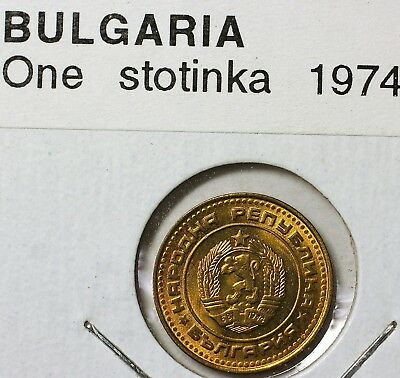 1974 Bulgaria One Stotinka Brilliant Uncirculated Bronze Coin