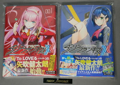 USA SHIP: Darling in the Franxx Manga Volumes 1 and 2 - New sealed - FIRST PRINT