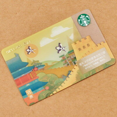 2018 Starbucks China City Card Beijing Gift card Great Wall-New York Sister City