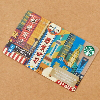 New Starbucks 2018 China Shanghai Gift Card Pin Intact- San Francisc sister city