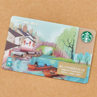 New Starbucks 2018 China Shaoxing Gift Card Pin Intact- Somerset sister city