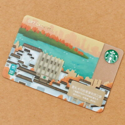 New Starbucks 2018 China Changsha Gift Card Pin Intact- Jersey sister city