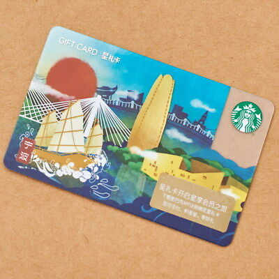 New Starbucks 2018 China Ningbo Gift Card Pin Intact- Wilmington sister city
