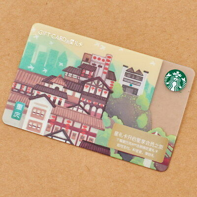 New Starbucks 2018 China Chongqing Gift Card Pin Intact-Seattle sister city