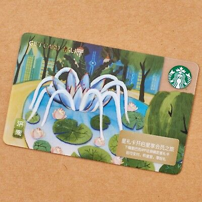 New Starbucks 2018 China Jinan Gift Card Pin Intact-Sacramento sister city 1pc