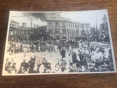 Real Photo Postcard Japanese Nagasaki Earthquake 1923 Trams Natural Disaster