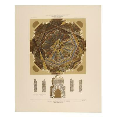 Original engraving Mariano Fuster Córdoba. Plant of the vault and dome of the mi