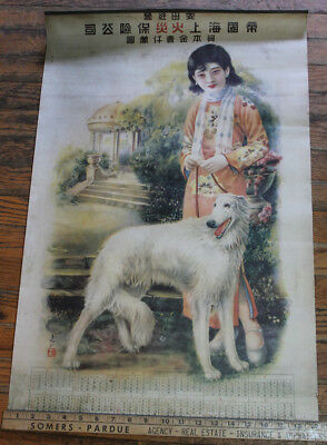 "Antique Chinese Calendar Poster. Woman With Dog. 18 1/2"" X 29"""