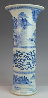 Chinese Blue and White Porcelain Gu Vase