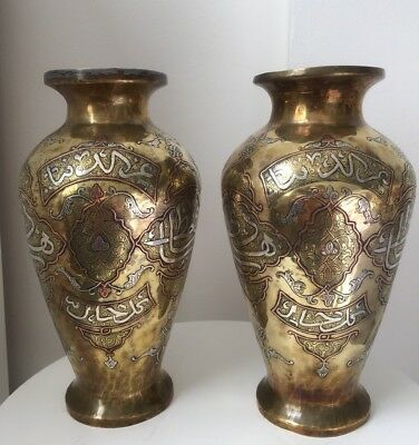 Beautiful large pair islamic antique Damascus Syrian silver inlay vases