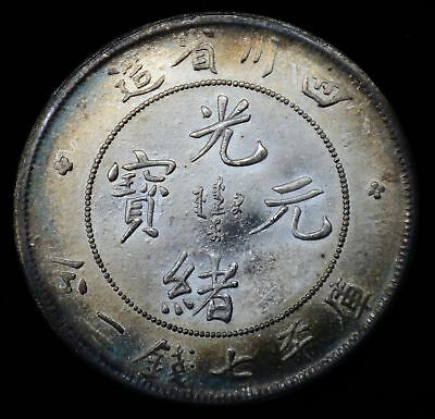 CHINA CHINESE SILVER COIN No.8960