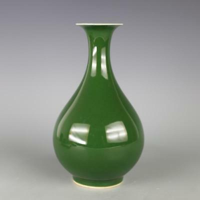 Chinese ancient antique porcelain Apple green glaze jade  spring bottle daqing