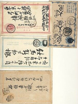 6) Lot 5x Postkarte Ganzsachen Japan