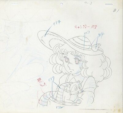 Anime Genga not Cel Candy Candy #1