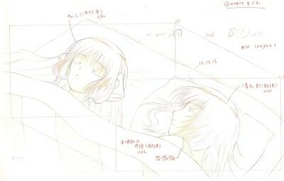Anime Genga not Cel Chobits #80